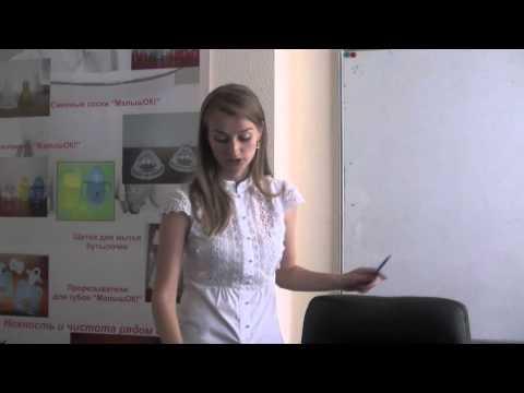 Этапы визита торгового представителя - DomaVideo.Ru