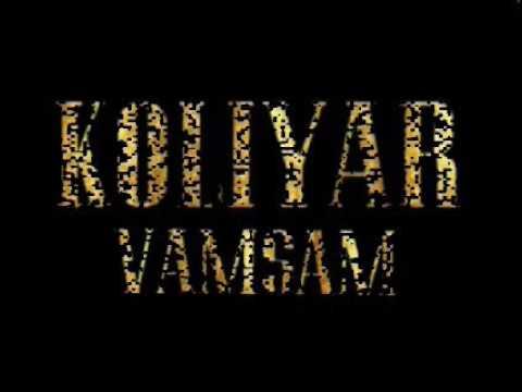Video கோலியர் வம்சம் Koliyar vamsam download in MP3, 3GP, MP4, WEBM, AVI, FLV January 2017