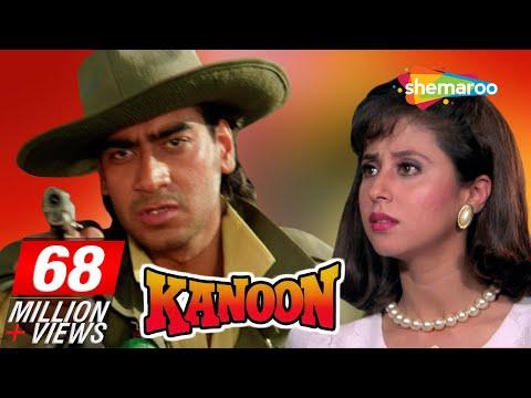 Video Kanoon (HD) - Ajay Devgan | Urmila Matondkar | Gulshan Grover | Arun Govil - (With Eng Subtitles) download in MP3, 3GP, MP4, WEBM, AVI, FLV January 2017