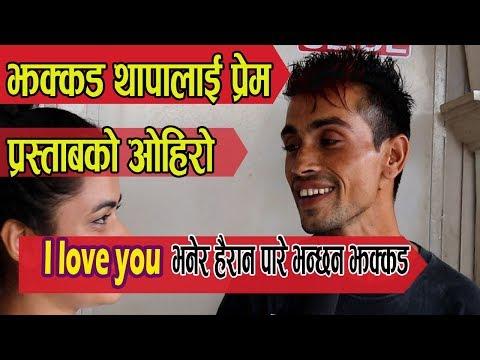 (Jhakkad Thapa को लागि केटिहरुको ओहिरो || I Love You भनेर हैरान पारे भन्छन Jhakkad - Duration: 22 minutes.)