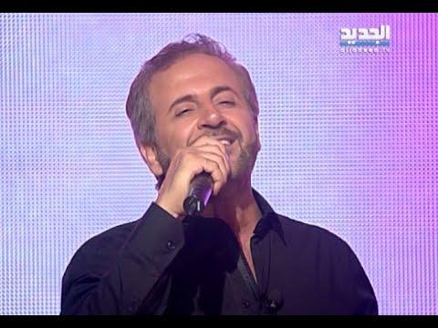غريبين وليل غسان صليبا