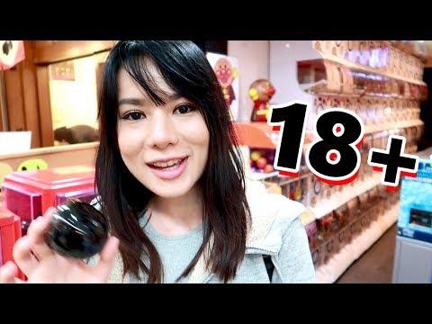 กดตู้กาชาปองอีโรติกที่ญี่ปุ่น มีอะไรในนั้น?
