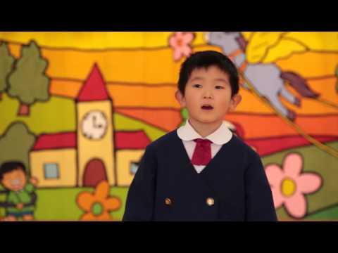Terai Kindergarten