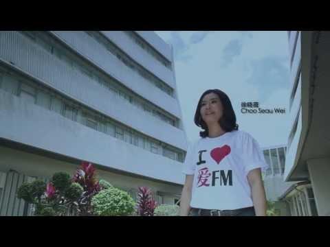 爱FM公益歌曲《因为爱》