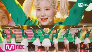 Video [MOMOLAND - BBoom BBoom] Comeback Stage | M COUNTDOWN 180111 EP.553 MP3, 3GP, MP4, WEBM, AVI, FLV Juli 2018