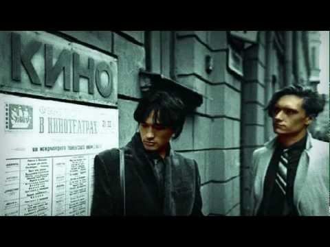 Tekst piosenki Kino - War po polsku