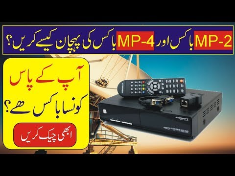 What Is Difference Between MP-2 & MP-4 Set TOP Boxes
