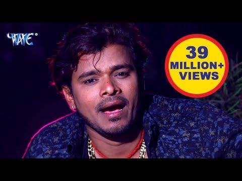 Video Pramod Premi Yadav NEW लोकगीत 2018 - Jaymal Wala Sariya - Pramod Premi Yadav - Bhojpuri Hit Songs download in MP3, 3GP, MP4, WEBM, AVI, FLV January 2017