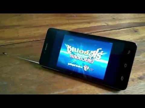 imobile - รีวิว i-mobile IQ5.8 DTV ในส่วนรับชม Digital TV : คอนเทนต์นี้นำเสนอโดย http://www.AppDisqus.com.
