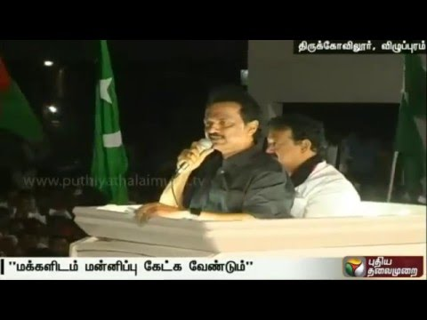 Jayalalithaa-should-apologize-for-the-increase-in-cost-of-milk-electricity-transportation-Stalin