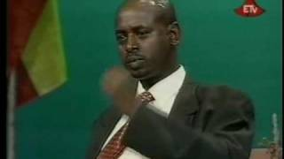 Ethiopian Politics:  Parties Debate (1)   Election 2010 , Part 8 Of 10 : ERP (opposition Party)