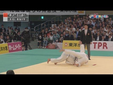 準々決勝 原沢 久喜vs太田 彪雅