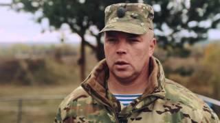 81 бригада ВДВ: Народжені перемагати