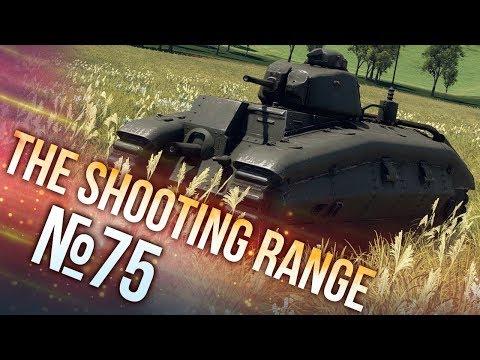 War Thunder: The Shooting Range   Episode 75