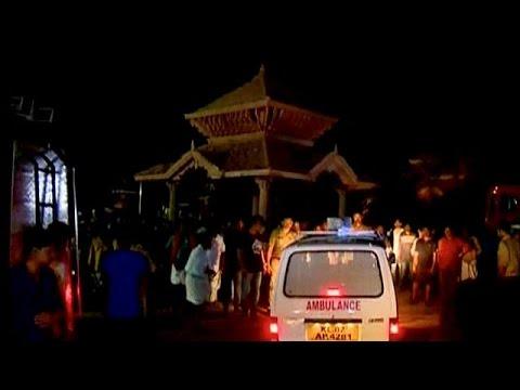 Ινδία: Φονική πυρκαγιά σε ινδουιστικό ναό