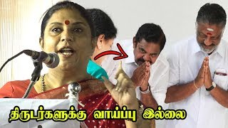 Video அதிமுகவை கலாய்த்த SriPriya Speech.. Kamal Haasan Makkal Needhi Maiam news Kamal latest Speech maiam MP3, 3GP, MP4, WEBM, AVI, FLV Maret 2019