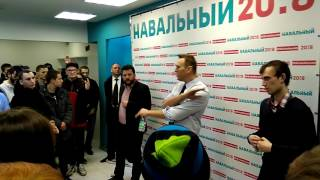 #Навальный2018 #Навальный о независимости Грузии #Грузия #Волгоград