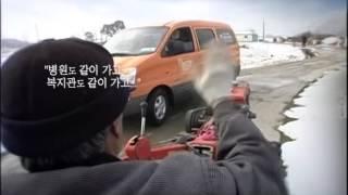 마사회 홍보영상