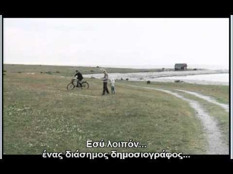 Video - Ο Αντρέι Ταρκόφσκι, η πίστη κι η παράδοσή μας (video)