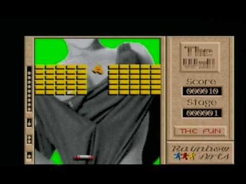Mr. Brick Amiga