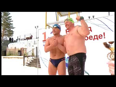 Крепкое здоровье и спортивный азарт. В Тюмени прошли соревнования по зимнему плаванию
