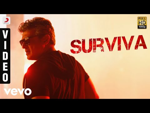 Vivegam - Surviva Video | Ajith Kumar | Anirudh | Siva