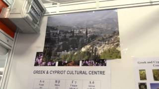 Greek and Cypriot Cultural Centre at Language Live Show 2015