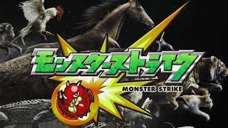 十二支再競争リアル版 超・獣神祭/アプリゲーム「モンスターストライク」CM