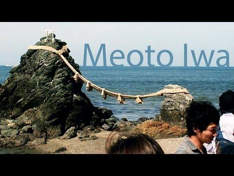 Meoto Iwa 夫婦岩 aka 'Wedding rocks' in Ise city