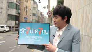 Nonton Seven Something NichKhun shout out to his fans Film Subtitle Indonesia Streaming Movie Download