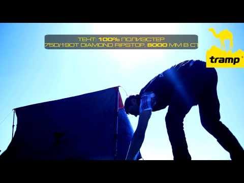 Відеоогляд палатки Tramp Sputnik