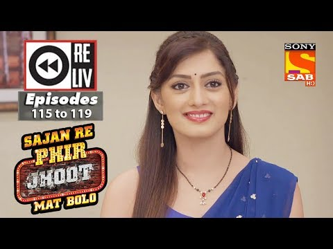 Weekly Reliv | Sajan Re Phir Jhoot Mat Bolo | 30th October To 3rd November 2017 | Episode 115 To 119