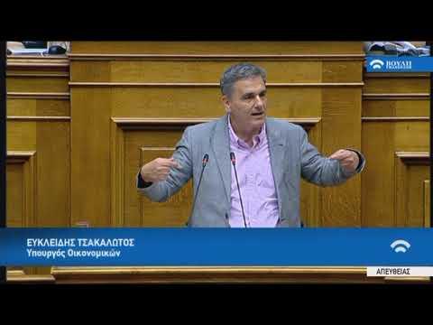 Ευκ.Τσακαλώτος (Υπ.Οικονομικών)(Πρόταση δυσπιστίας κατά της Κυβέρνησης)(16/06/2018)