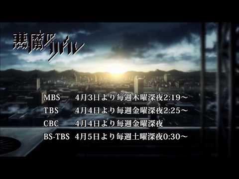 Akuma no Riddle, la Bande annonce de l'Anime