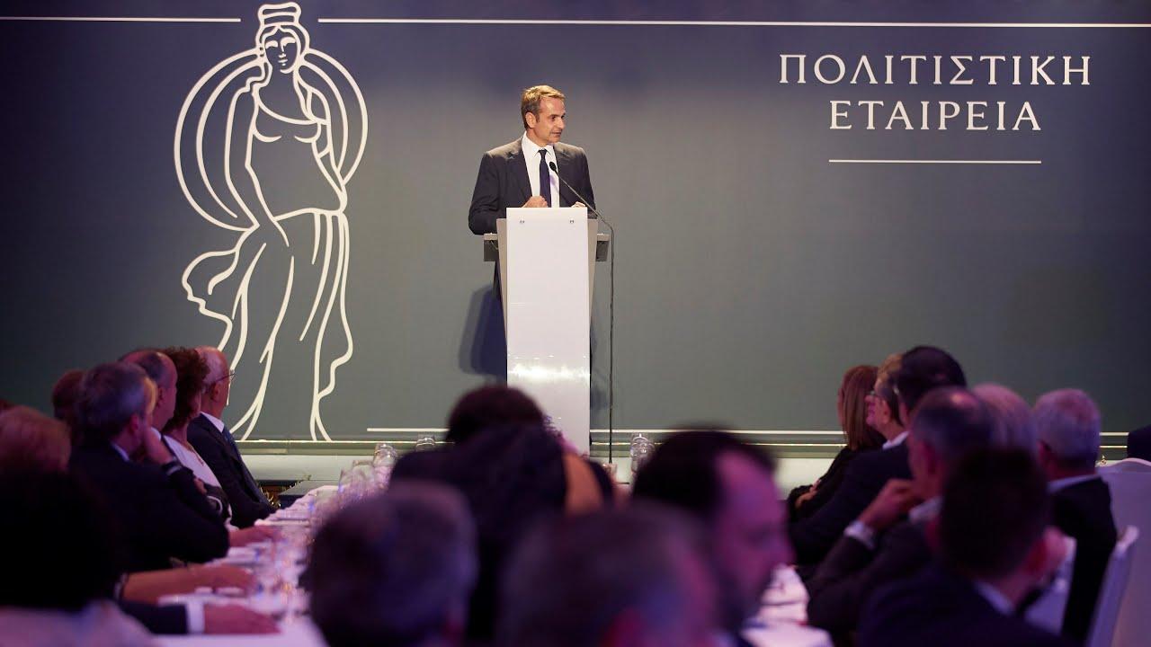 Ομιλία Κυριάκου Μητσοτάκη στη Θεσσαλονίκη με θέμα «Κυβερνώντας σε καιρούς ακυβερνησίας»