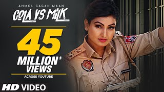 Video Cola Vs Milk: Anmol Gagan Maan (Full Video Song) | AKS | Latest Punjabi Songs 2017 | T-Series MP3, 3GP, MP4, WEBM, AVI, FLV April 2017