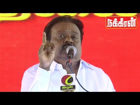 Breaking-News-Vijayakanth-12-03-2016