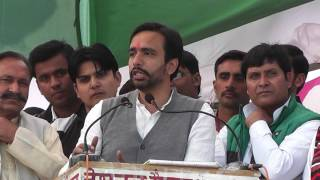 Jayant Chaudhary speech at Kairana (31.01.2017)