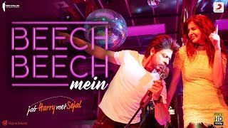 The song that will make you want to dance your heart out - Beech Beech Mein, the latest track of the most awaited film of the year Jab Harry Met Sejal is here!एक ऐसा गाना जो आपको नाचने के लिए मजबूर कर दे! साल की सबसे प्रतीक्षित फिल्म जब हैरी मेट सेजल का गाना - बीच बीच में आ चूका है  This uber cool song, featuring Shah Rukh Khan and Anushka Sharma has been composed by Pritam and voiced by Arijit Singh, Shalmali Kholgade and Shefali AlvaresJab Harry Met Sejal releases on the 4th of August, 2017Now Playing On Wynk Music - http://wynk.in/u/101zfL2JbgiMw1 Join the conversation - #BeechBeechMeinMusic - Pritam Singers - Arijit Singh, Shalmali Kholgade and Shefali AlvaresLyricist - Irshad Kamil Subscribe:Vevo - http://www.youtube.com/user/sonymusic...Follow us:Twitter - https://twitter.com/sonymusicindiaG+ https://plus.google.com/+SonyMusicIndia(C) 2017 Sony Music Entertainment India Pvt. Ltd.