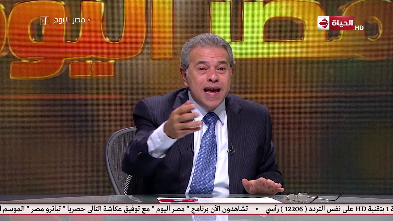 مصر اليوم - توفيق عكاشة: لما وضعت تعريف للمدرسة العربية للإعلام طلع جهابذة الإعلام وقعدوا يضحكوا