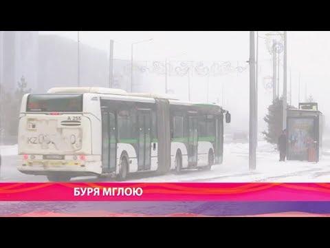 Астана под метелью и проспект Назарбаева | АЗИЯ | 11.01.18