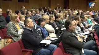 Областная прокуратура провела совещание с представителями органов местного самоуправления