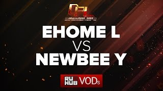 EHOME.L vs NewBee.Y, DPL Season 2 - Div. B, game 1 [Mila]