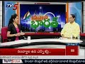 Kethi Reddy Jagadish Reddy Exclusive Interview | Pravasa Bharat #1 | TV5 News - Video