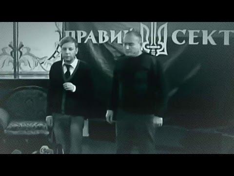 Кто и для чего звал лидеров Правого сектора в Москву – Инсайдер 02.03.2017 - DomaVideo.Ru