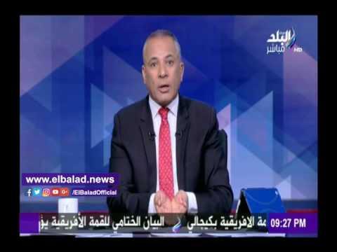 شاهد- أحمد موسى منفعلا على الهواء: من يضغط على رئيس مجلس النواب؟