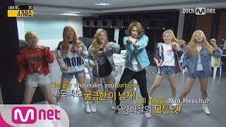 Video [Naked4show] Heechul's unreleased self cam! SM colleagues ta... 4가지쇼 시즌2 온라인 MP3, 3GP, MP4, WEBM, AVI, FLV Januari 2018