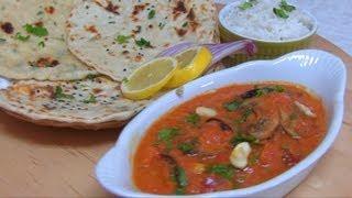 Mushroom Curry Recipe Video By Bhavna