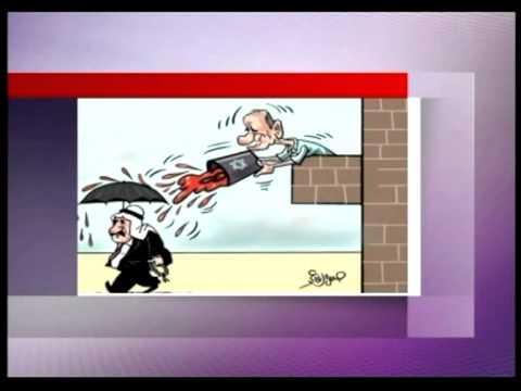 كاريكتير الحرب على غزة