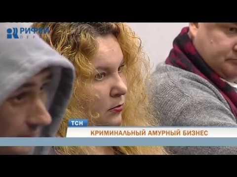 В Перми начался суд по делу о сутенерстве и проституции в отелях